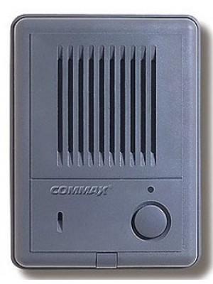 Commax gatestation